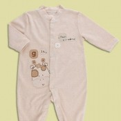 Natures Purest  Sleepy Safari Sleepsuit 3-6 Months