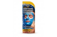 Deep Pore Cleansing Peel Off Mask